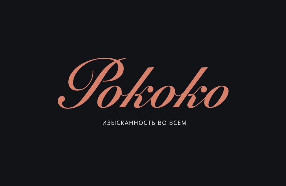 Кулинарный мастер-класс с «Рококо»: 19 796 просмотров
